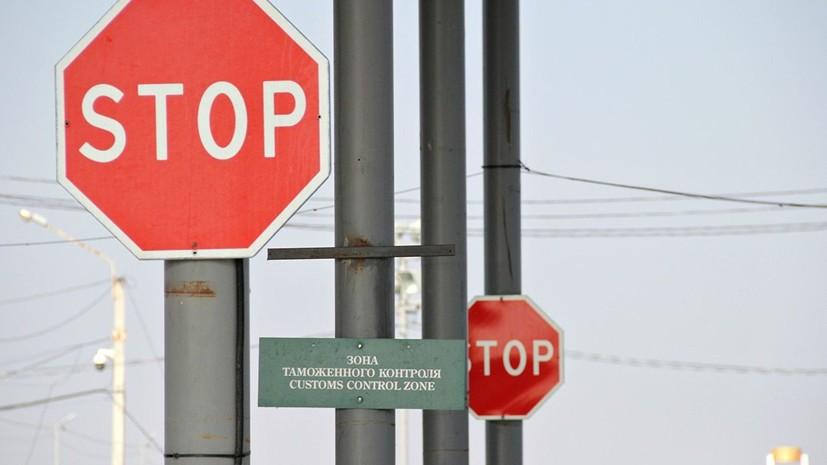 В Госдуме оценили продление Украиной запрета на ввоз товаров из России