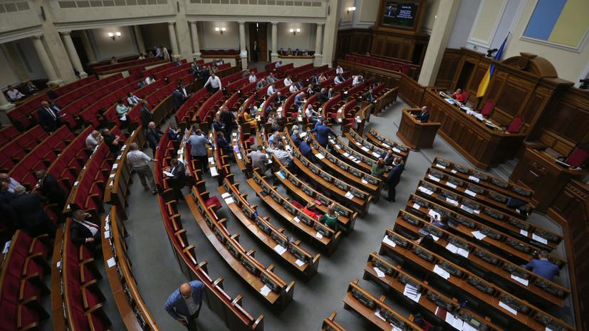 В партии Зеленского назвали сроки начала работыновой Рады