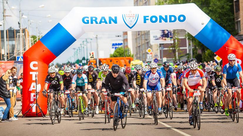Тысяча участников и олимпийская трасса: как в Москве и области прошли этапы серии велогонок Gran Fondo среди любителей