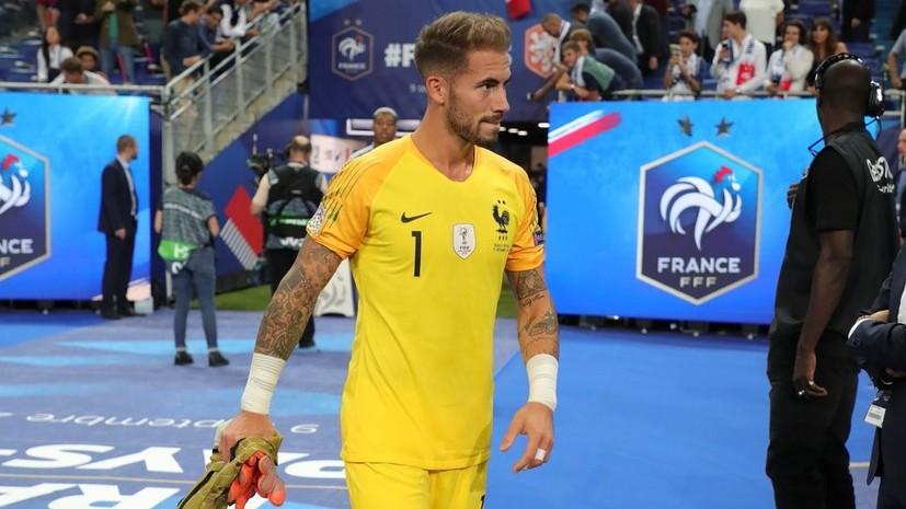«Монако» подписал контракт с вратарём «Монпелье»