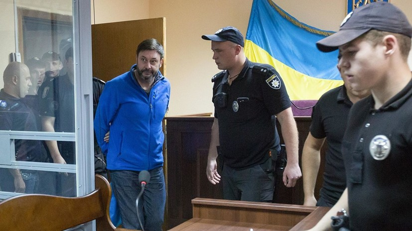Захарова назвала дело против Вышинского абсурдом