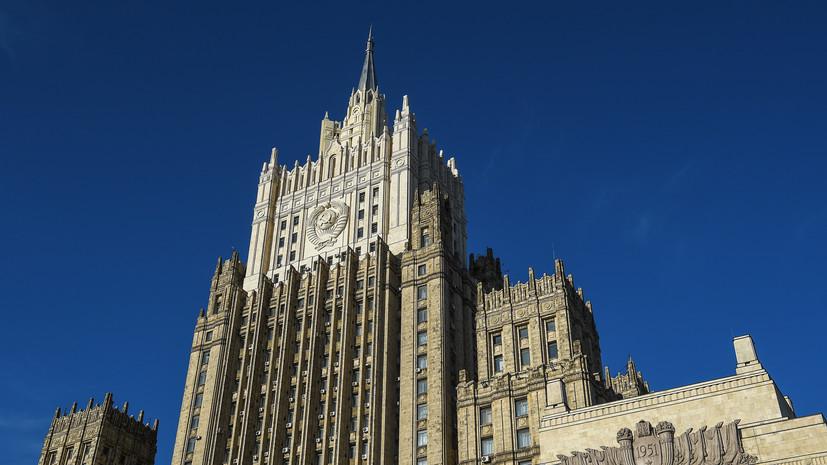 Путин освободил Карасина от должности замглавы МИД
