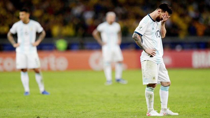 В Аргентине призвали Месси извиниться перед КОНМЕБОЛ