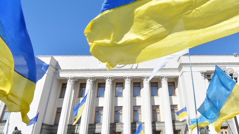 Украинский депутат рассказал о московском гостеприимстве