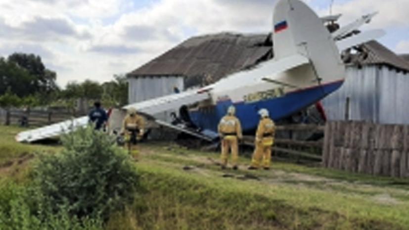 Названа возможная причина крушения самолёта в Чечне