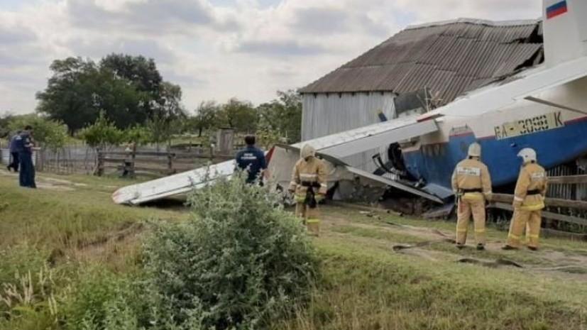 Источник: четыре села остались без света в Чечне из-за падения самолёта