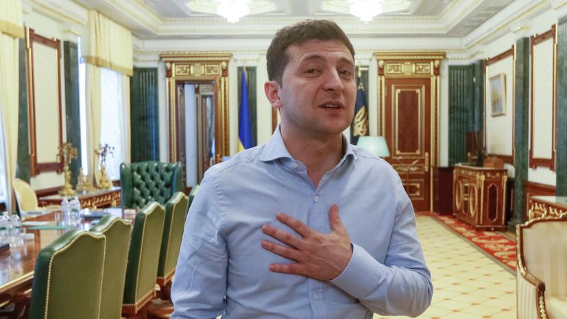 Зеленский надеется на победу «Слуги народа» на выборах в Раду