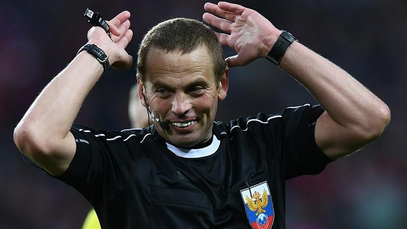Егоров заявил, что в новом сезоне судьи разрешат больше борьбы на футбольном поле