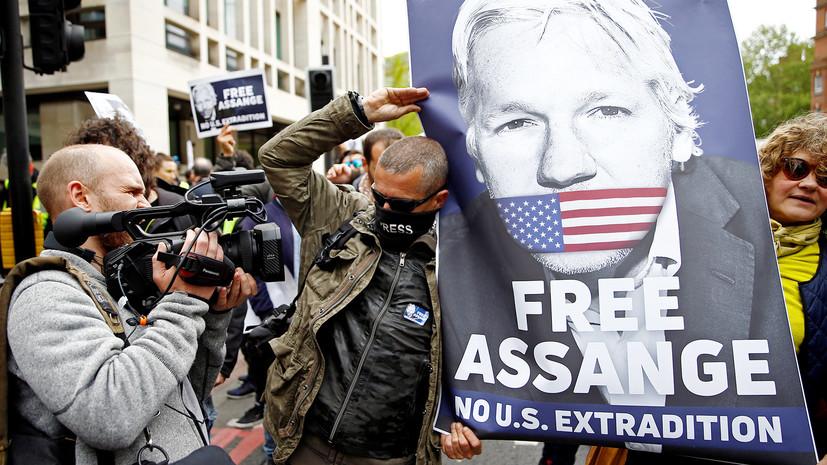 «Экстрадиции напрямую в США не будет»: Лондон не выдаст Ассанжа в страну, «где ему может грозить смертная казнь»