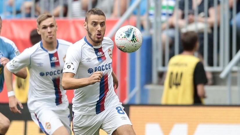 Бородюк назвал ЦСКА главным разочарованием 1-го тура РПЛ