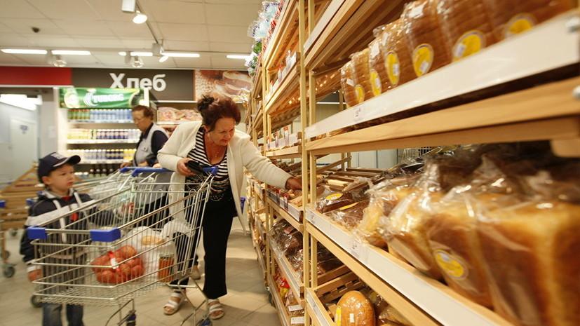 В Роспотребнадзоре дали рекомендации по выбору хлеба