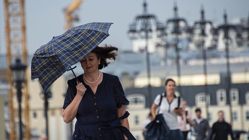 Синоптики предупредили о затяжных проливных дождях в Москве