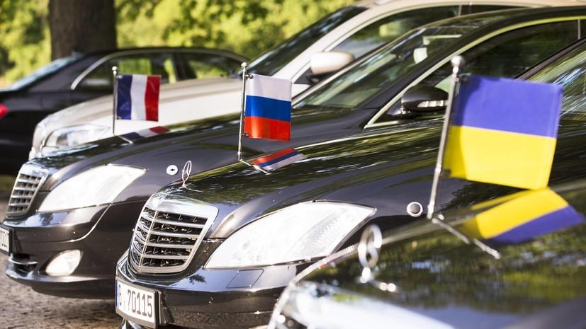 В Киеве заявили о согласовании нормандским форматом обмена пленными