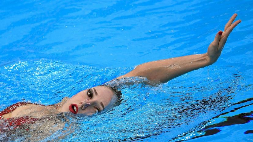 Сборная России по синхронному плаванию взяла золото на ЧМ