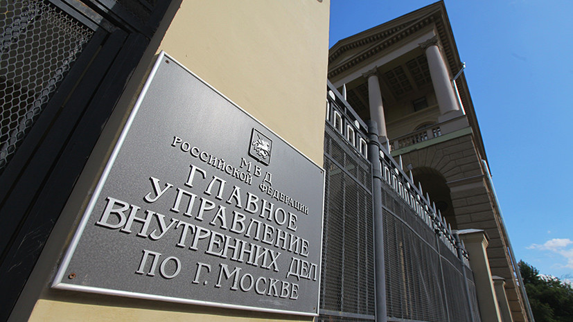 «По результатам проверки»: четыре сотрудника УВД по Западному округу Москвы уволены после дела Голунова