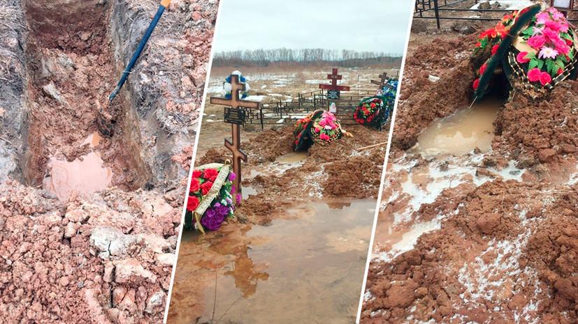 «Люди сознание теряют от такого зрелища»: почему жители Ржева вынуждены хоронить умерших на затопленном кладбище