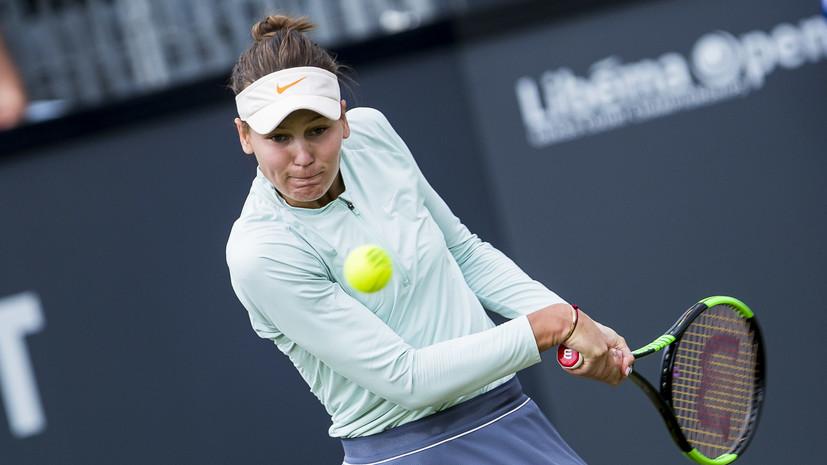 Кудерметова обыграла Рус и вышла во второй круг турнира WTA в Бухаресте