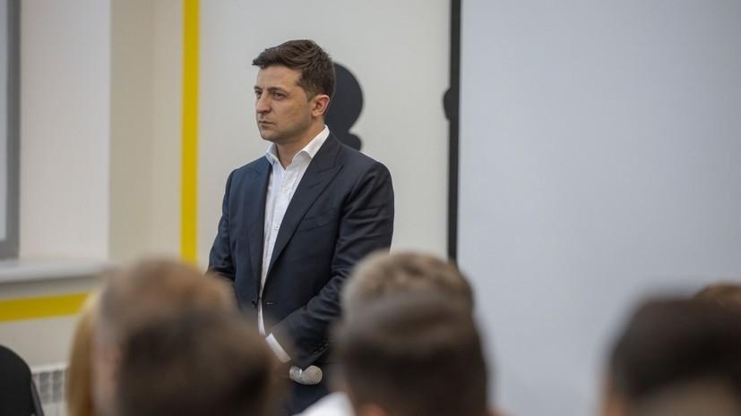 Зеленский заявил о желании провести Олимпиаду на Украине