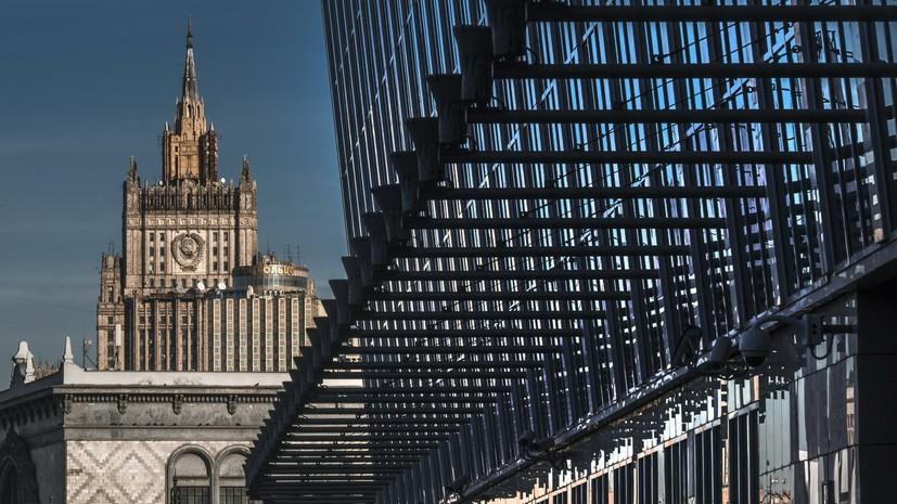 В МИД России рассказали о переговорах с палестинской делегацией