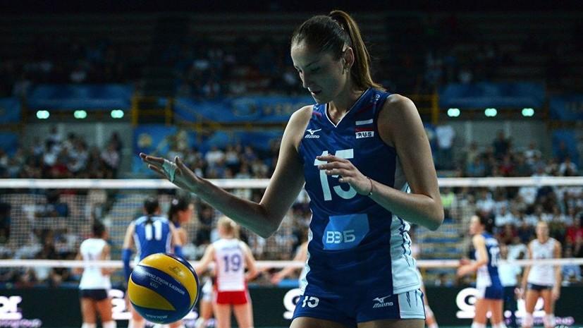 Волейболистка Кошелева не сыграет за сборную России в отборе на ОИ-2020