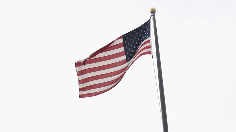 США заявили о планах внести вклад в безопасность в Персидском заливе