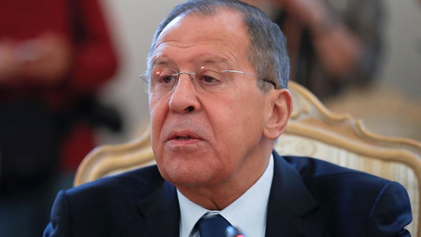 Лавров назвал «охоту на россиян» за границей инструментом давления США