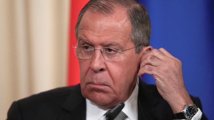 Глава МИД России отметил важность доверительных отношений в дипломатии