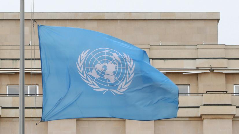 Замгенсека ООН призвала Украину обеспечить языковые права граждан