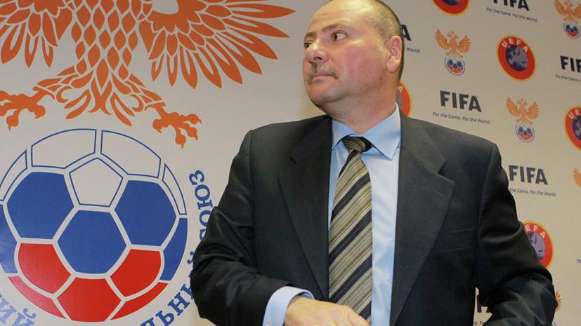 КДК РФС огласил штрафы «Зенита» и «Локомотива» по итогам матча за Суперкубок России