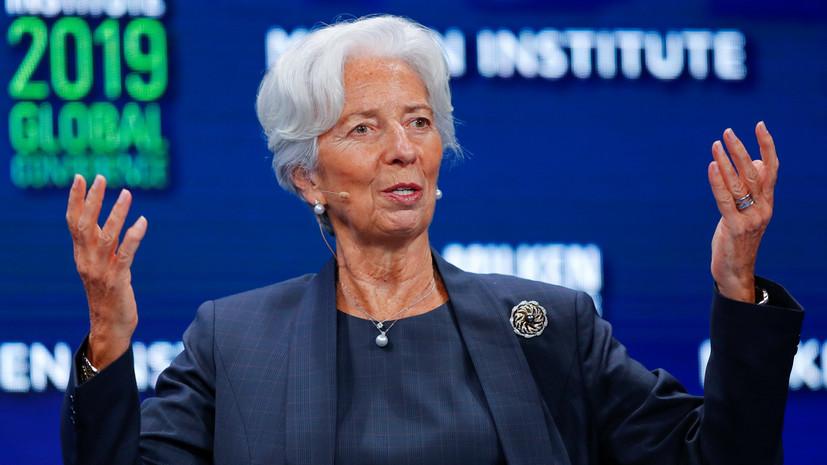 Лагард сообщила, что уйдёт с поста главы МВФ 12 сентября