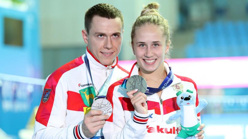 Тимошинина и Назин завоевали серебро в прыжках в воду на ЧМ