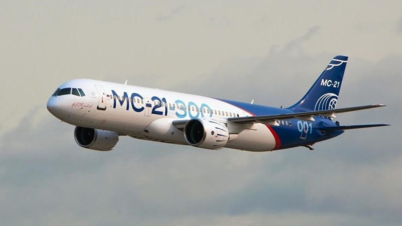 Первые лётные испытания МС-21 с двигателями ПД-14 намечены на 2020 год