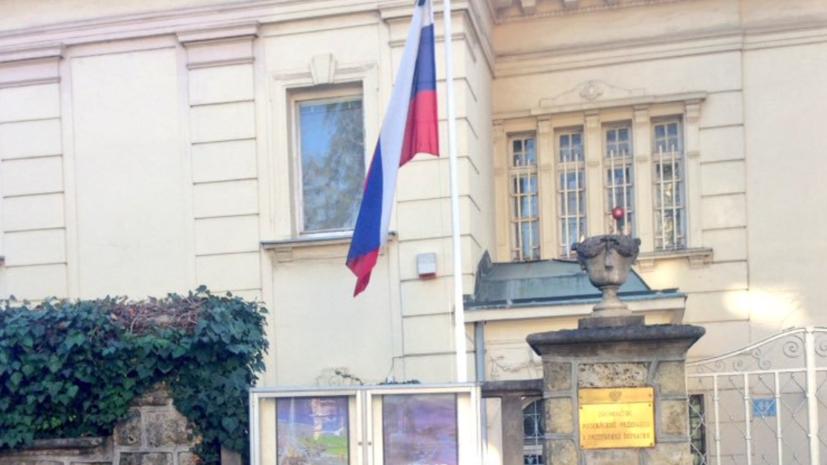Посольство сообщило о гибели россиянина в Хорватии