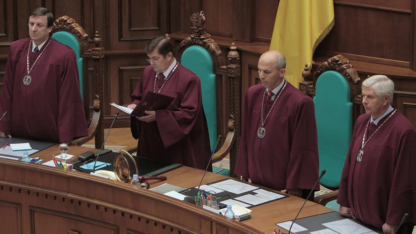 КС Украины признал конституционным закон о декоммунизации