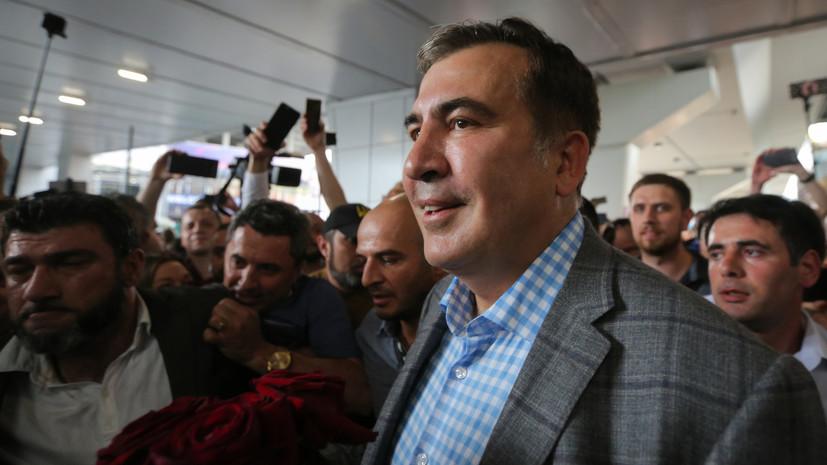 Саакашвили заявил о желании строить дороги на Украине