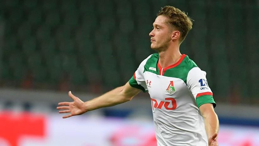 Алексей Миранчук рассказал о своём желании поиграть в Европе