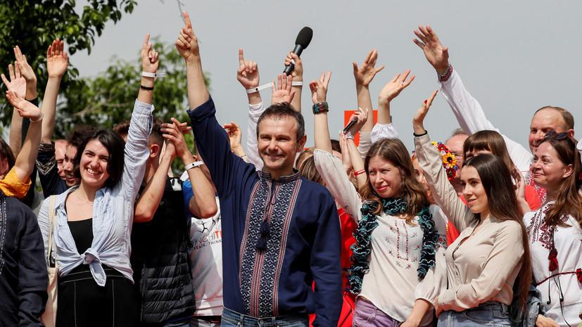 На Украине завели дело из-за дискредитации партии Вакарчука