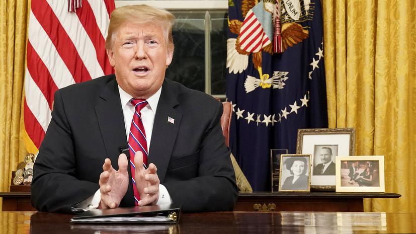 Трамп прокомментировал принятую конгрессом резолюцию о расизме