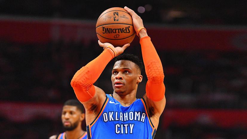 Баскетболист «Оклахомы» Уэстбрук перешёл в «Хьюстон»
