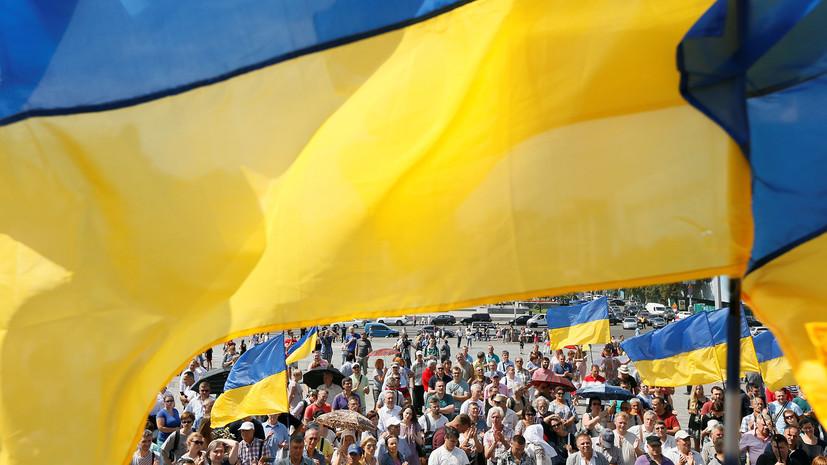 Опрос показал отношение россиян к Украине