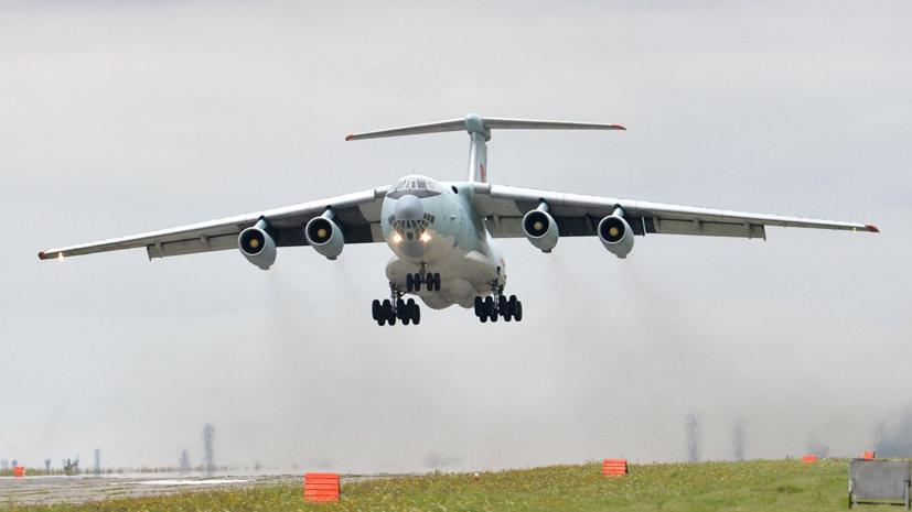 Транспортный Ил-76 совершил экстренную посадку в Жуковском