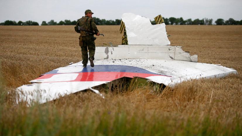 Австралия призвала привлечь к ответственности виновных в крушении MH17