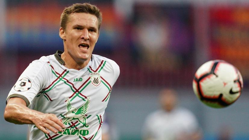 СМИ: «Сочи» согласовал контракт с экс-футболистом сборной России