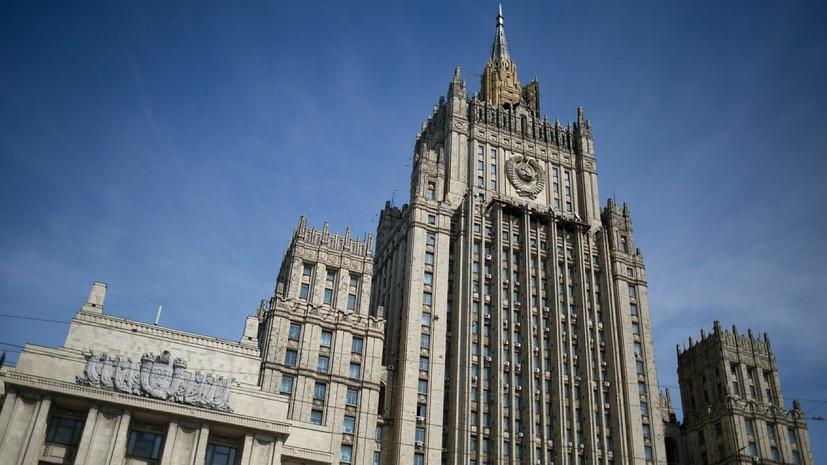 В МИД России назвали катастрофу MH17 «инструментом политической игры»
