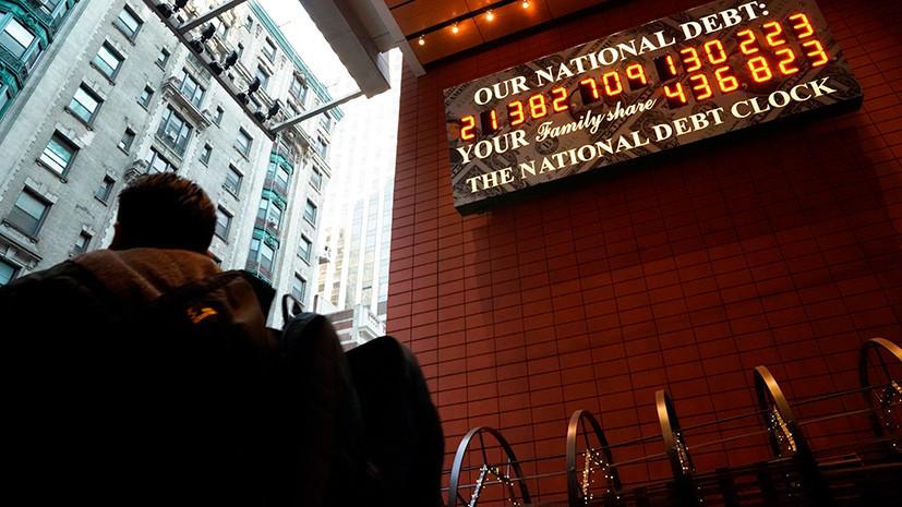 Денежный манёвр: почему Россия и Китай существенно сократили вложения в госдолг США