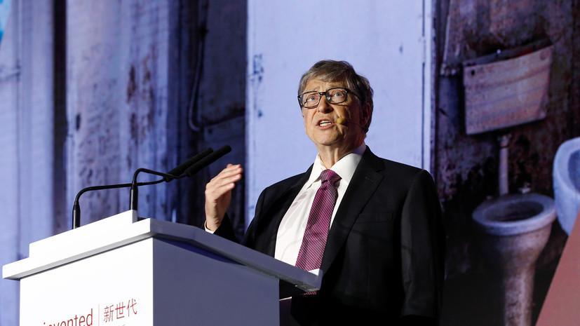 Билл Гейтс впервые опустился на третье место в рейтинге миллиардеров