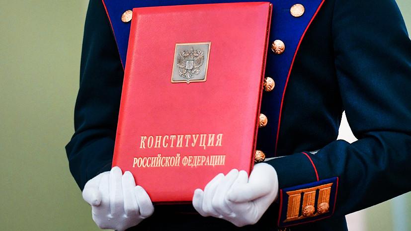«Лучше раскрыть потенциал основного закона»: Володин предложил внести поправки в Конституцию России