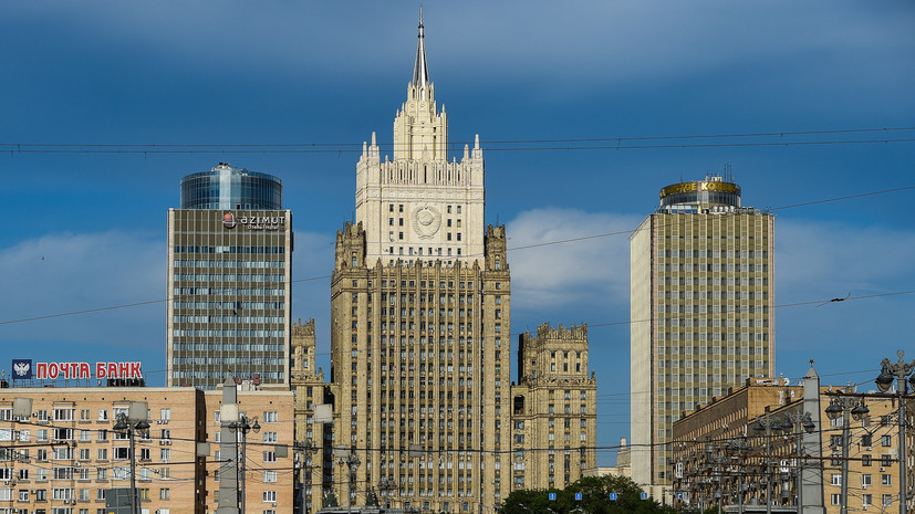 В МИД России заявили, что учителя из США отправятся в Москву с диппаспортами