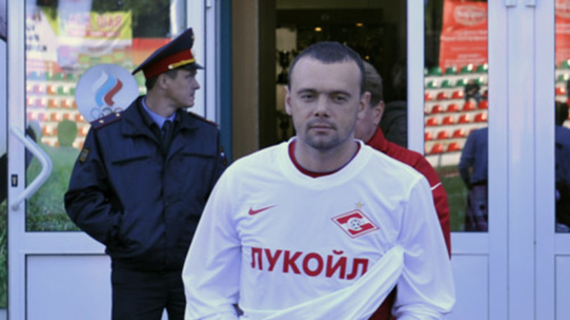 Экс-футболист «Спартака»: на Украине президент клуба выбегал на поле с автоматом