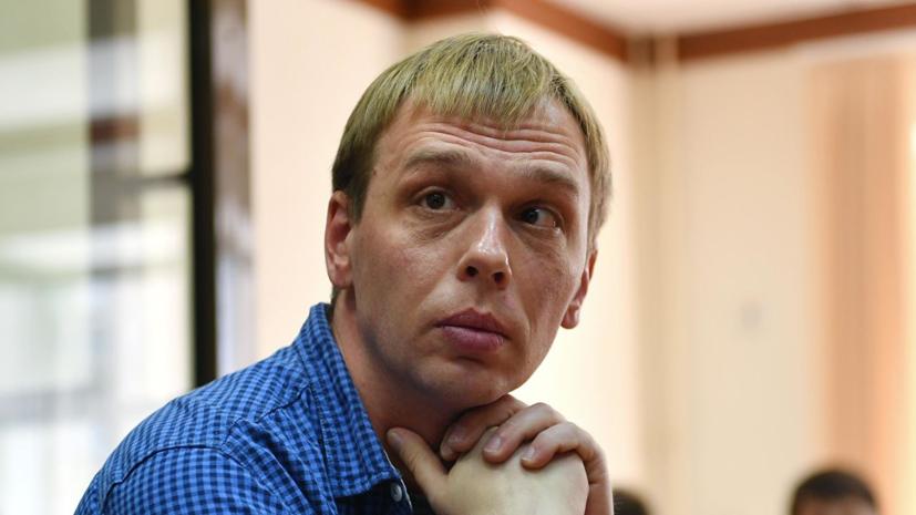 Голунов вызван в Следственный комитет